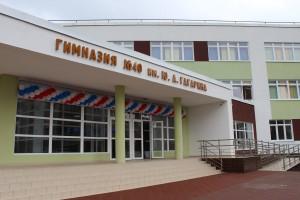 Школа на 1500 мест г. Калининград